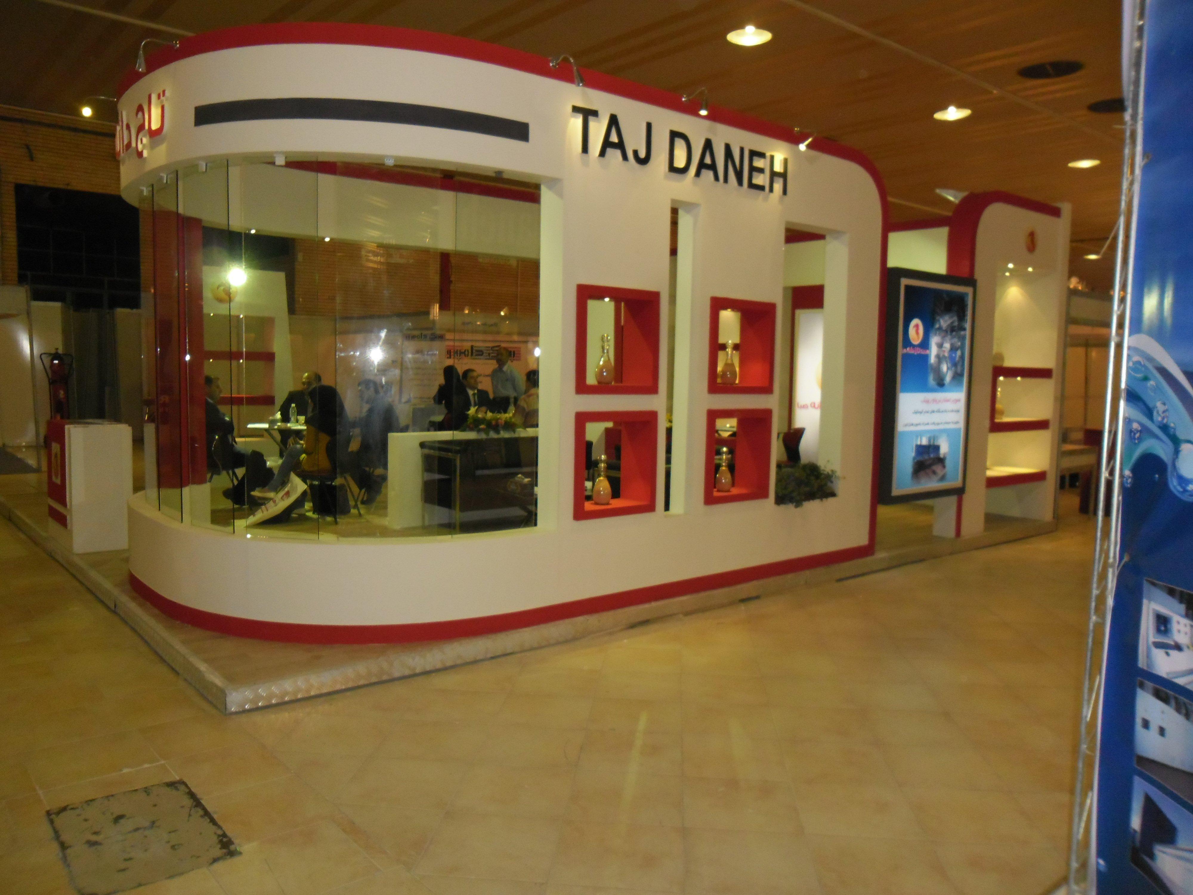 tajdaneh-expo-tabriz1